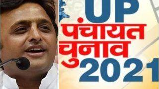 Uttar Pradesh Gram Panchayat Chunav 2021: यूपी में पंचायत चुनाव को लेकर पूर्व सीएम अखिलेश यादव का बड़ा बयान, जानें क्या कहा....