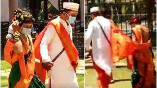 Viral Video: कोरोना जो न कराए! शादी समारोह के बीच पहुंची पुलिस तो दुल्हन को लेकर ऐसे भागा दूल्हा, गांठ भी...