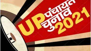 UP Panchayat Chunav 2021: इस बड़े नेताजी के परिवार पर चढ़ा चुनावी रंग, अब जंग में कूदीं देवरानी-जेठानी, जानिए