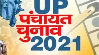 UP Gram Panchayat Election 2021: New Reservation List For Ayodhya Released. Check Complete List Here
