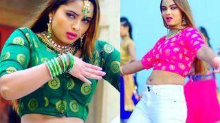 Saiyan Mila Hai Ladkaiya: Bhojpuri Song '????? ???? ?? ????????' ????? ???? ?? Viral, Neelam Giri ?? ??? ??????-VIDEO
