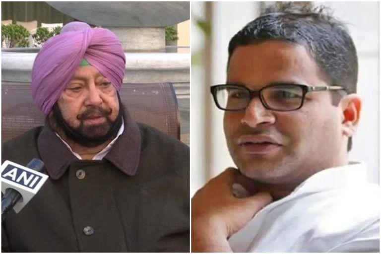 पंजाब के CM अमरिंदर सिंह के मुख्य सलाहकार बने चुनावी रणनीतिकार Prashant Kishor, मिला कैबिनेट मंत्री का दर्जा
