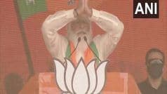 West Bengal Assembly Election 2021: कोलकाता के ब्रिगेड परेड ग्राउंड से जनसभा को संबोधित कर रहे हैं PM मोदी, देखें Live Video