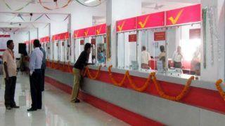 Post Office Yojana: 100 रुपये निवेश कर 5 साल में पाएं 20 लाख रुपये, जानिए - क्या है तरीका?