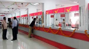 Post office Jan Dhan Account: पोस्ट ऑफिस में खोलें जनधन खाता, पाएं 2 लाख का फायदा, जानिए- क्या है तरीका?