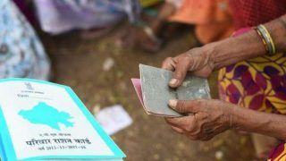 Ration Card: यूपी में 1739 किसानों का राशन कार्ड रद कर देगी योगी सरकार, जानिए क्या है कारण