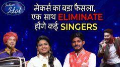 Indian Idol 12: 'इंडियन आइडल 12' से एक साथ बाहर होंगे कई सारे प्रतियोगी, जानें मेकर्स क्यों ले रहे हैं ऐसा फैसला