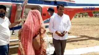 Bride In Helicopter: हेलीकॉप्टर से आना चाहती थी ससुराल, किसान के बेटे ने खर्च किए 7 लाख, लाया दुल्हन