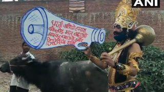 Mera Workload Mat Badhao: 'Yamraj' Walks on Streets of Moradabad, Urges People to Wear Mask | Watch