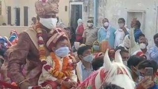 Dalit Dulha On Ghodi: इस गांव में पहली बार घोड़ी पर चढ़ा दलित दूल्हा, बड़ी संख्या में पुलिसबल रहा मौजूद, ऐसा था नजारा