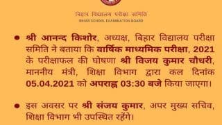 BSEB to Declare Bihar Board Matric Result 2021 at 3:30 PM Today: Here Are 5 Latest Updates For Class X Students