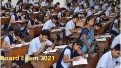 Board Exam 2021: तय समय में होगी इस राज्य की बोर्ड परीक्षा, शिक्षा मंत्री ने दी ये लेटेस्ट जानकारी