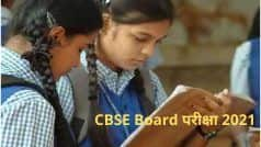 CBSE Board Exam 2021 Latest News: 10वीं के बाद अब कैंसिल हो सकती हैं 12वीं बोर्ड की परीक्षाएं, जानिए