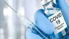 ब्रिटेन और दक्षिण अफ्रीका वैरिएंट पर 'सबसे ज्यादा' असरदार है ये वाली कोरोना वैक्सीन, ये रहे आंकड़े