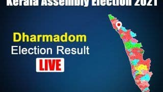 Dharmadam Election Result: CM Vijayan WINS From This Seat