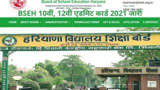 BSEH 10th, 12th Admit Card 2021 Released: हरियाणा बोर्ड ने जारी किया 10वीं, 12वीं का एडमिट कार्ड, जानें परीक्षा से संबंधित तमाम डिटेल