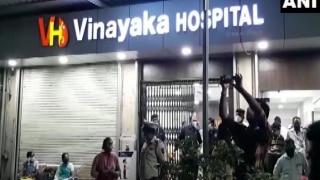 Maharashtra: Death of 7 Patients at Hospital Spark Anger; Relatives Allege Oxygen Supply, Negligence