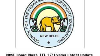 ICSE, ISC Result 2021 Date And Time BIG Update: CISCE to Release Class 10, 12 Results at 3 PM Tomorrow