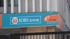 IDBI Bank: आईडीबीआई बैंक का मौजूदा वित्तीय वर्ष की पहली तिमाही का लाभ 318 प्रतिशत बढ़ा