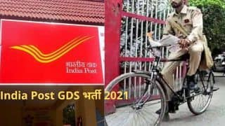 India Post GDS Recruitment 2021: भारतीय डाक में इन पदों पर आवेदन करने की आज है आखिरी डेट, 10वीं पास करें अप्लाई, मिलेगी अच्छी सैलरी
