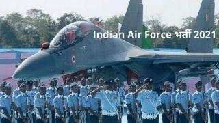 Indian Air Force Recruitment 2021: भारतीय वायुसेना में इन विभिन्न पदों पर निकली बंपर वैकेंसी, आवेदन प्रक्रिया शुरू, जल्द करें अप्लाई