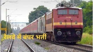 Western Railway Recruitment 2021: Salary up to Rs 81000, Application Process Begins From Aug 4 On rrc-wr.com | Details Here