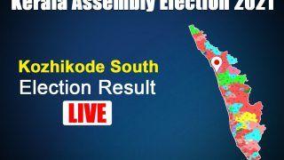 Kozhikode South Election Result: Ahamed Devarkovil of INL Won