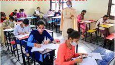 Maharashtra SSC HSC Exam 2021: महाराष्ट्र बोर्ड कक्षा 10वीं, 12वीं परीक्षा को लेकर सस्पेंस बरकरार, शिक्षा मंत्री ने दी ये लेटेस्ट जानकारी