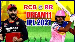 RCB vs RR Dream11 Team Prediction VIVO IPL 2021, Match 16