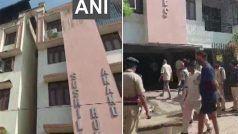 Bihar: पटना में अपार्टमेंट में लगी आग, झुलसकर दो लोगों की मौत, बचाव जारी