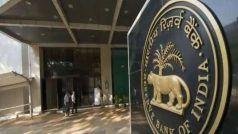 RBI: रिजर्व बैंक को 'ऑन टैप' लाइसेंसिंग के तहत बैंक स्थापित करने के 8 आवेदन मिले, लघु वित्त बैंकों के लिए आए चार आवेदन
