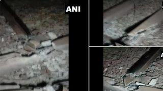 Jharkhand: नक्सलियों ने सोनुआ-चक्रधरपुर के बीच रेलवे ट्रैक को ब्लास्ट से उड़ाया