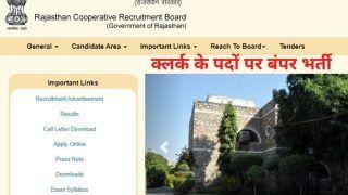 Rajasthan RSCB Recruitment 2021: राजस्थान सहकारी भर्ती बोर्ड में क्लर्क के पदों पर निकली बंपर वैकेंसी, जल्द करें आवेदन, मिलेगी अच्छी सैलरी