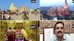 COVID-19 in Gujarat:  सोमनाथ मंदिर में दर्शन आज से बंद, गुजरात कल आए थे 5,011 नए