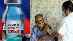 COVID Vaccine: भारत में Sputnik को मिल सकती है 10 दिन में मंजूरी, वैक्सीनेशन का आंकड़ा 10 करोड़ हुआ