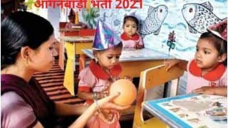 Anganwadi Recruitment 2021: Class 5 Pass Out Candidates Can Get Job In Anganwadi Without Examination, Apply Today
