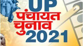 UP Gram Panchayat Elections 2021  News Live Updates: UP के 18 जिलों में पहले चरण का पंचायत चुनाव, वोटिंग जारी