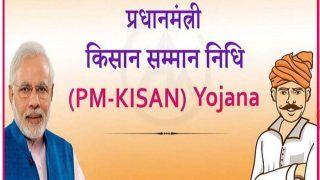 PM Kisan Samman Yojana: इंतजार की घड़ियां होंगी खत्म, जानें- अगस्त में कब ट्रांसफर होंगे 9वीं किस्त के 2,000 रुपये