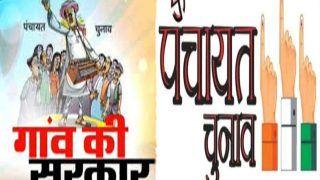 Bihar Panchayat Chunav 2021: EVM Model पर तकरार के बाद बन गई बात! बिहार में जल्द होंगे पंचायत चुनाव