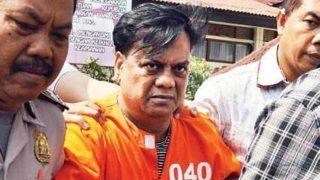 Underworld Don Chhota Rajan: अभी जिंदा है छोटा राजन, कोरोना से मौत की अफवाह को AIIMS ने किया खारिज