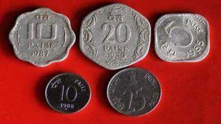 अगर आपके पास है 25 पैसे का यह खास सिक्का, तो घर बैठे ही बन सकते हैं लखपति