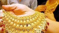 Gold rate today, 7 May 2021: सोने के भावों में बढ़त, जानिए - आज क्या हैं 10 ग्राम सोने के रेट