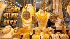 Gold Price Today 10th May 2021: फिर 50 हजार के पार जाएगा सोना! जानिए आपके शहर में आज कितना रहेगा भाव