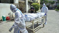 गोवा के सरकारी अस्पताल GMCH में 26 कोरोना मरीजों की मौत, स्वास्थ्य मंत्री ने हाईकोर्ट जांच की मांग की