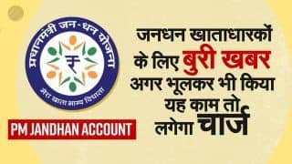 PM Jandhan Zero Balance Account: जनधन खाते के फायदे, कैसे खोल सकते है खाता और किस चीज़ से रहे सावधान   Video