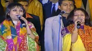 Sonu Kakkar-Neha Kakkar का थ्रोबैक वीडियो वायरल, जगराते में टोनी भी लगाते थे सुर- Video