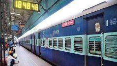 Indian Railways/IRCTC: पूर्वोत्तर रेलवे ने 17 मई तक के लिए कैंसिल कर दी हैं ये 31 ट्रेनें, यहां देखें पूरी लिस्ट