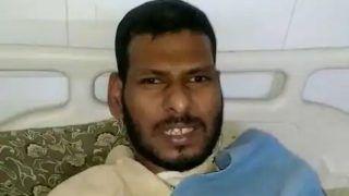 UP में चौंकाने वाला मामला, वॉशरूम से लौटा तो बेड नंबर भूल गया मरीज, गुस्से में दूसरे मरीज की कर दी हत्या