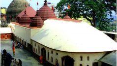 Mata Rani Periods Temple: एक ऐसा मंदिर जहां माता रानी को होते हैं पीरियड्स, प्रसाद में भक्तों को दिया जाता है लाल पानी