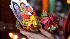 Gangaur Vrat 2021 Date: इस दिन मनाया जाएगा गणगौर का त्योहार, यहां जानें शुभ मुहूर्त, पूजन विधि और कथा